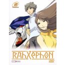 RahXephon Vol. 2 - Episode 6-9  (Digi-Pack)