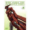 RahXephon Vol. 4 - Episode 14-17  (Digi-Pack)