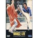 Bruce Lee - Er bleibt der Größte [Mediabook]
