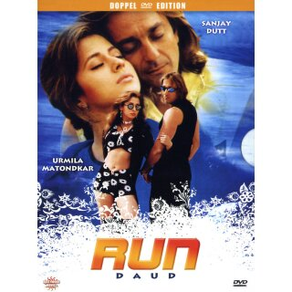 Run Daud  [2 DVDs] [Neu]