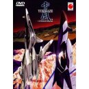 Yukikaze Vol. 2 - Episode 2-3